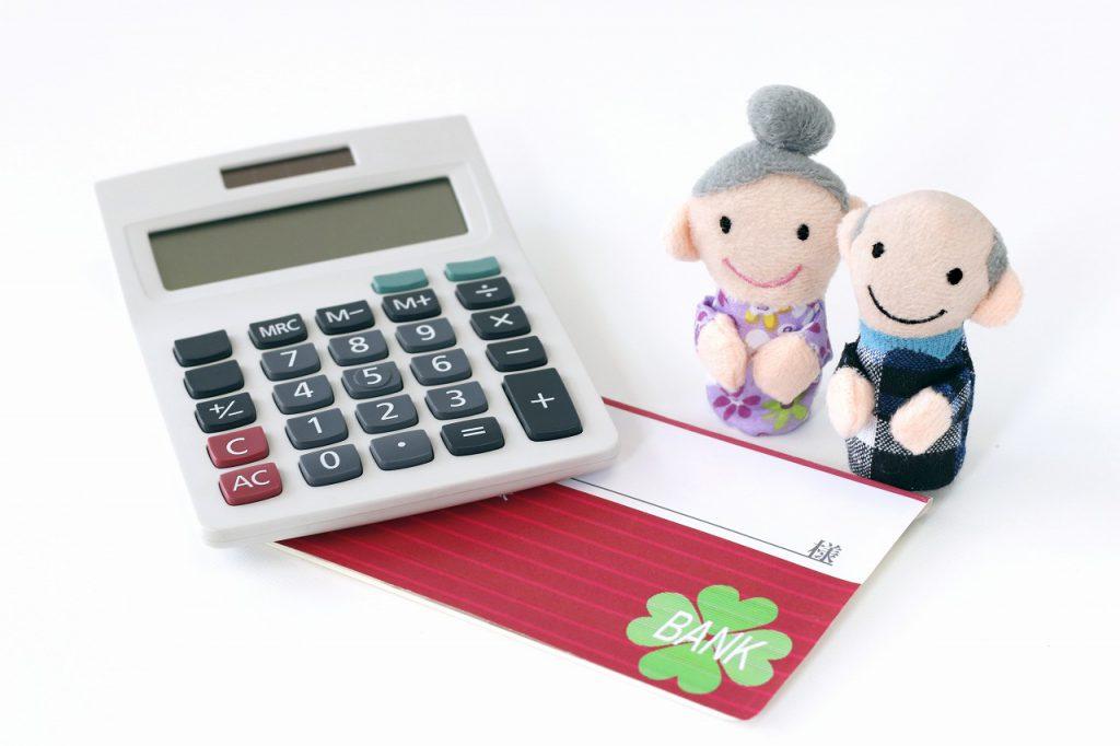 相続時精算課税制度