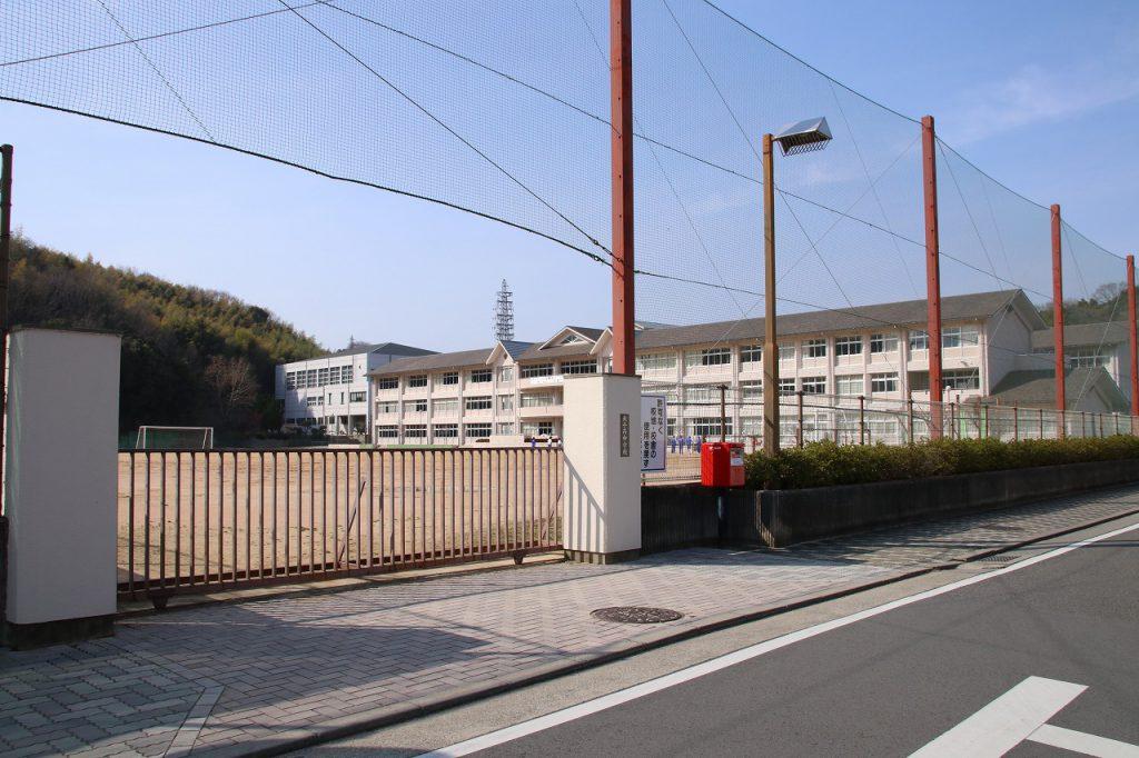 太子西中学校