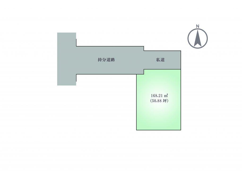 太子町 福地Ⅱ