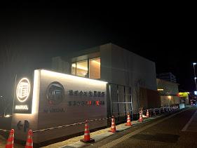 姫路支店、いよいよ明日オープンです!