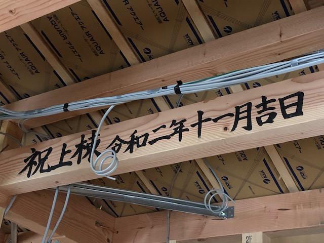 『 岸原建築日記 』・・・姫路市勝原区にて構造検査立会