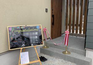 太子町 H様邸、お引渡し式でした